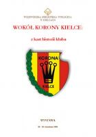 Wokół Korony Kielce : wystawa