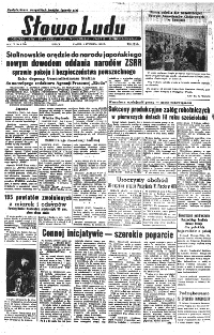 Słowo Ludu : organ Komitetu Wojewódzkiego Polskiej Zjednoczonej Partii Robotniczej, 1952, R.4, nr 160