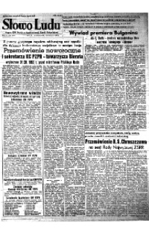 Słowo Ludu : organ Komitetu Wojewódzkiego Polskiej Zjednoczonej Partii Robotniczej, 1956, R.8, nr 277