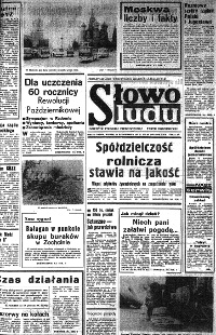 Słowo Ludu : organ Komitetu Wojewódzkiego Polskiej Zjednoczonej Partii Robotniczej, 1977, R.XXIX, nr 256