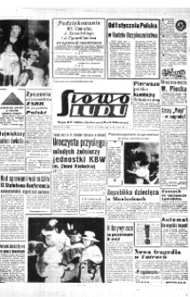 Słowo Ludu : organ Komitetu Wojewódzkiego Polskiej Zjednoczonej Partii Robotniczej, 1960, R.12, nr 354