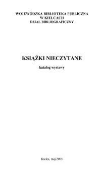 Książki nieczytane : katalog wystawy