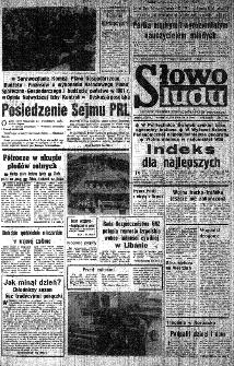 Słowo Ludu : organ Komitetu Wojewódzkiego Polskiej Zjednoczonej Partii Robotniczej, 1982, R.XXIII, nr 131