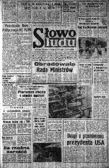 Słowo Ludu : organ Komitetu Wojewódzkiego Polskiej Zjednoczonej Partii Robotniczej, 1982, R.XXIII, nr 146