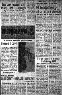 Słowo Ludu : organ Komitetu Wojewódzkiego Polskiej Zjednoczonej Partii Robotniczej, 1982, R.XXIII, nr 148