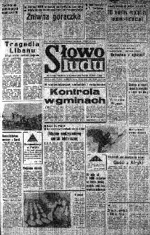 Słowo Ludu : organ Komitetu Wojewódzkiego Polskiej Zjednoczonej Partii Robotniczej, 1982, R.XXIII, nr 155