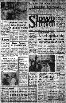 Słowo Ludu : organ Komitetu Wojewódzkiego Polskiej Zjednoczonej Partii Robotniczej, 1982, R.XXIII, nr 160