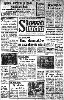 Słowo Ludu : organ Komitetu Wojewódzkiego Polskiej Zjednoczonej Partii Robotniczej, 1982, R.XXIII, nr 165