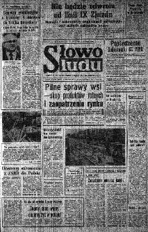 Słowo Ludu : organ Komitetu Wojewódzkiego Polskiej Zjednoczonej Partii Robotniczej, 1982, R.XXIII, nr 166
