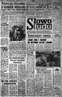 Słowo Ludu : organ Komitetu Wojewódzkiego Polskiej Zjednoczonej Partii Robotniczej, 1982, R.XXIII, nr 169