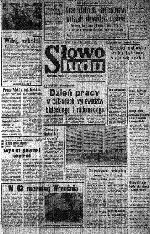 Słowo Ludu : organ Komitetu Wojewódzkiego Polskiej Zjednoczonej Partii Robotniczej, 1982, R.XXIII, nr 171