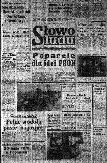 Słowo Ludu : organ Komitetu Wojewódzkiego Polskiej Zjednoczonej Partii Robotniczej, 1982, R.XXIII, nr 205