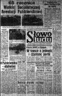 Słowo Ludu : organ Komitetu Wojewódzkiego Polskiej Zjednoczonej Partii Robotniczej, 1982, R.XXIII, nr 219