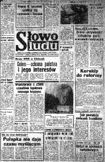 Słowo Ludu : organ Komitetu Wojewódzkiego Polskiej Zjednoczonej Partii Robotniczej, 1982, R.XXIII, nr 220