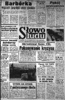 Słowo Ludu : organ Komitetu Wojewódzkiego Polskiej Zjednoczonej Partii Robotniczej, 1982, R.XXIII, nr 239
