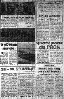 Słowo Ludu : organ Komitetu Wojewódzkiego Polskiej Zjednoczonej Partii Robotniczej, 1982, R.XXIII, nr 1-257