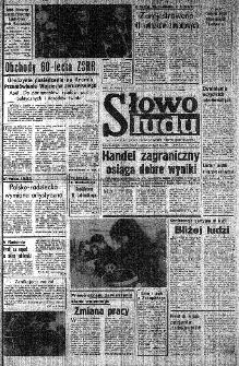 Słowo Ludu : organ Komitetu Wojewódzkiego Polskiej Zjednoczonej Partii Robotniczej, 1982, R.XXIII, nr 252