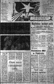 Słowo Ludu : organ Komitetu Wojewódzkiego Polskiej Zjednoczonej Partii Robotniczej, 1982, R.XXIII, nr 253