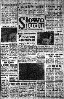 Słowo Ludu : organ Komitetu Wojewódzkiego Polskiej Zjednoczonej Partii Robotniczej, 1983, R.XXXV, nr 87