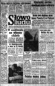 Słowo Ludu : organ Komitetu Wojewódzkiego Polskiej Zjednoczonej Partii Robotniczej, 1983, R.XXXV, nr 146