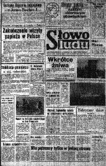 Słowo Ludu : organ Komitetu Wojewódzkiego Polskiej Zjednoczonej Partii Robotniczej, 1983, R.XXXV, nr 147