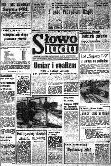 Słowo Ludu : organ Komitetu Wojewódzkiego Polskiej Zjednoczonej Partii Robotniczej, 1983, R.XXXV, nr 150