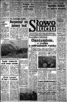 Słowo Ludu : organ Komitetu Wojewódzkiego Polskiej Zjednoczonej Partii Robotniczej, 1983, R.XXXV, nr 156