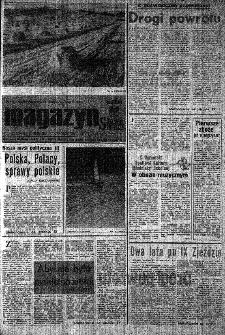 Słowo Ludu : organ Komitetu Wojewódzkiego Polskiej Zjednoczonej Partii Robotniczej, 1983, R.XXXV, nr 166