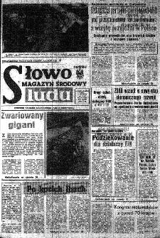 Słowo Ludu : organ Komitetu Wojewódzkiego Polskiej Zjednoczonej Partii Robotniczej, 1983, R.XXXV, nr 193