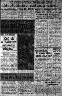 Słowo Ludu : organ Komitetu Wojewódzkiego Polskiej Zjednoczonej Partii Robotniczej, 1983, R.XXXV, nr 244