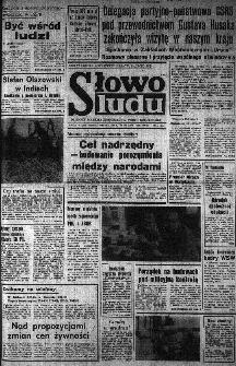 Słowo Ludu : organ Komitetu Wojewódzkiego Polskiej Zjednoczonej Partii Robotniczej, 1983, R.XXXV, nr 284