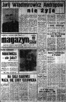 Słowo Ludu : organ Komitetu Wojewódzkiego Polskiej Zjednoczonej Partii Robotniczej, 1984, R.XXXV, nr 36