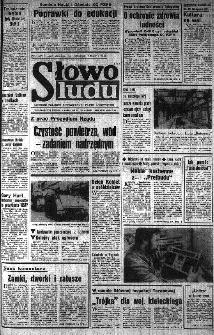 Słowo Ludu : organ Komitetu Wojewódzkiego Polskiej Zjednoczonej Partii Robotniczej, 1984, R.XXXV, nr 56