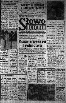 Słowo Ludu : organ Komitetu Wojewódzkiego Polskiej Zjednoczonej Partii Robotniczej, 1984, R.XXXV, nr 58