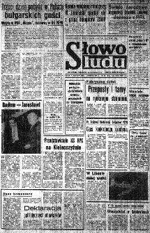 Słowo Ludu : organ Komitetu Wojewódzkiego Polskiej Zjednoczonej Partii Robotniczej, 1984, R.XXXV, nr 82