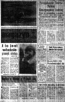 Słowo Ludu : organ Komitetu Wojewódzkiego Polskiej Zjednoczonej Partii Robotniczej, 1984, R.XXXV, nr 84