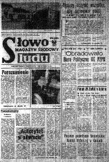Słowo Ludu : organ Komitetu Wojewódzkiego Polskiej Zjednoczonej Partii Robotniczej, 1984, R.XXXV, nr 87