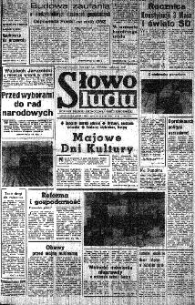Słowo Ludu : organ Komitetu Wojewódzkiego Polskiej Zjednoczonej Partii Robotniczej, 1984, R.XXXV, nr 105