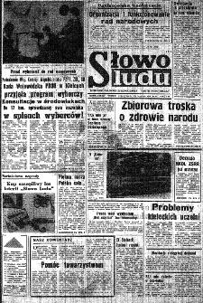 Słowo Ludu : organ Komitetu Wojewódzkiego Polskiej Zjednoczonej Partii Robotniczej, 1984, R.XXXV, nr 115