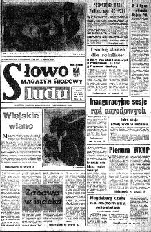 Słowo Ludu : organ Komitetu Wojewódzkiego Polskiej Zjednoczonej Partii Robotniczej, 1984, R.XXXV, nr 151