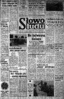 Słowo Ludu : organ Komitetu Wojewódzkiego Polskiej Zjednoczonej Partii Robotniczej, 1984, R.XXXV, nr 195