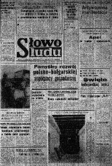 Słowo Ludu : organ Komitetu Wojewódzkiego Polskiej Zjednoczonej Partii Robotniczej, 1984, R.XXXV, nr 214