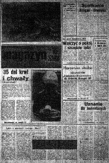 Słowo Ludu : organ Komitetu Wojewódzkiego Polskiej Zjednoczonej Partii Robotniczej, 1984, R.XXXV, nr 233