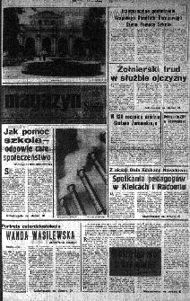 Słowo Ludu : organ Komitetu Wojewódzkiego Polskiej Zjednoczonej Partii Robotniczej, 1984, R.XXXV, nr 245
