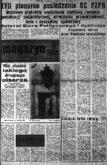Słowo Ludu : organ Komitetu Wojewódzkiego Polskiej Zjednoczonej Partii Robotniczej, 1984, R.XXXV, nr 257