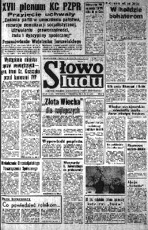 Słowo Ludu : organ Komitetu Wojewódzkiego Polskiej Zjednoczonej Partii Robotniczej, 1984, R.XXXV, nr 258
