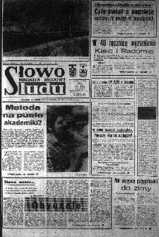 Słowo Ludu : organ Komitetu Wojewódzkiego Polskiej Zjednoczonej Partii Robotniczej, 1985, R.XXXVI, nr 7