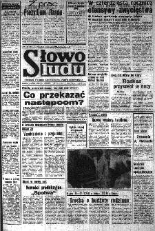 Słowo Ludu : organ Komitetu Wojewódzkiego Polskiej Zjednoczonej Partii Robotniczej, 1985, R.XXXVI, nr 12