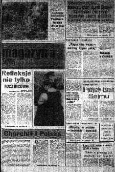 Słowo Ludu : organ Komitetu Wojewódzkiego Polskiej Zjednoczonej Partii Robotniczej, 1985, R.XXXVI, nr 16