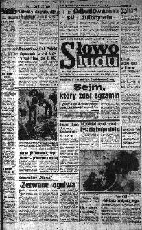 Słowo Ludu : organ Komitetu Wojewódzkiego Polskiej Zjednoczonej Partii Robotniczej, 1985, R.XXXVI, nr 41